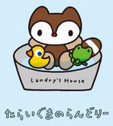 Sanrio Characters Landry--Pea Image011