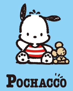 Sanrio Characters Pochacco--Choppy Image003.png
