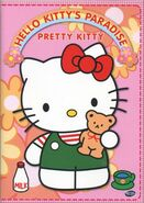 Sanrio Television HelloKittysParadise PrettyKitty-Vol1 DVD-cover