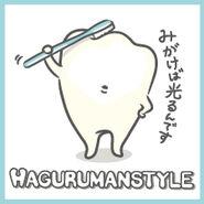 Sanrio Characters Hagurumanstyle Image004