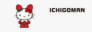 Sanrio Characters Ichigoman Image009