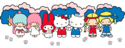 Sanrio Characters Little Twin Stars--My Melody--Hello Kitty--Dear Daniel--Patty & Jimmy Image001.png
