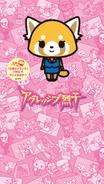 Sanrio Characters Aggretsuko Image013