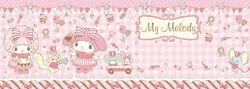 Sanrio Characters My Melody--Flat--Risu--My Sweet Piano Image001.jpg