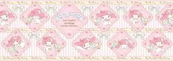 Sanrio Characters My Melody--Flat Image009.jpg