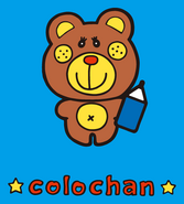 Sanrio Characters Coro Chan Image009
