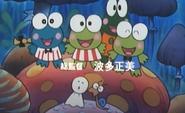 Keroppi and friends dancing