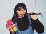 Chieko Hara