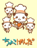 Sanrio Characters Chocopanda Image008