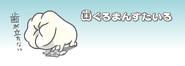 Sanrio Characters Hagurumanstyle Image015
