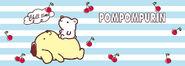 Sanrio Characters Pompompurin--Vanilla (Pompompurin) Image001