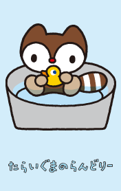 Sanrio Characters Landry--Pea Image006.png