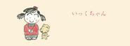 Sanrio Characters Ikkuchan Image003