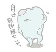 Sanrio Characters Hagurumanstyle Image006