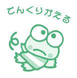 Sanrio Characters Keroppi Image027