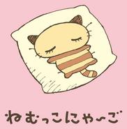 Sanrio Characters Nemukko Nyago Image009