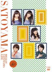 Hello! SATOYAMA Life Vol.30
