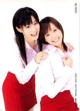 Gaki-san & Mikitty