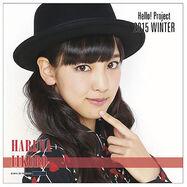 Iikubo Haruna-518057