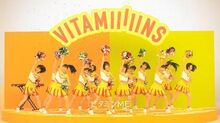 BEYOOOOONDS_-_Vitamin_ME