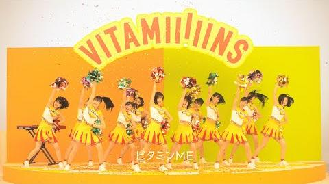 BEYOOOOONDS『ビタミンME』-1