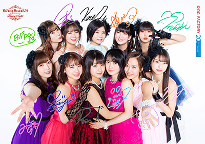"Hello! Project 20th Anniversary!! Morning Musume '19 Dinner Show ""Happy Night"""