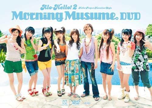 Alo-Hello! 2 Morning Musume DVD