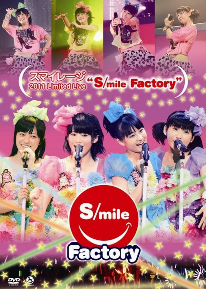 "S/mileage 2011 Limited Live ""S/mile Factory"""
