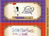 S/mileage Birthday Event Fukuda Kanon・Takeuchi Akari・Tamura Meimi