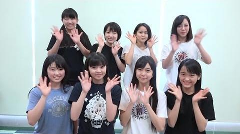 ハロー!プロジェクト・リハーサル日記 ~こぶしファクトリーの巻~