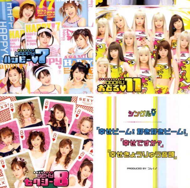 """Single V """"Shiawase Beam! Suki Suki Beam!"""" """"Shiawase Desu ka?"""" """"Shiawase Kyouryuu Ondo"""""""
