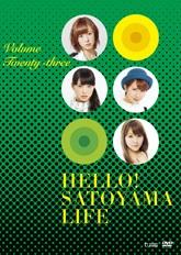 Hello! SATOYAMA Life Vol.23