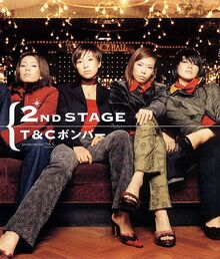 2ndSTAGE-r.jpg