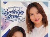 Morning Musume '21 Ishida Ayumi Birthday Event