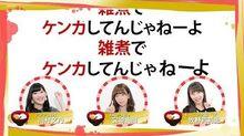 Miyazaki_Yuka_(Juice=Juice),_Makino_Maria_(Morning_Musume_'17),_Kawamura_Ayano_(ANGERME)_-_Zouni_de_Kenkashiten_ja_Nee_yo_(MV)