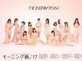 Morning Musume '17 Concert Tour Haru ~THE INSPIRATION!~
