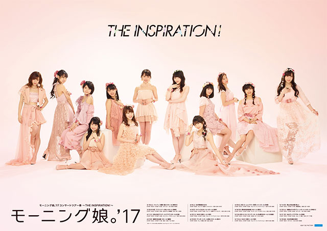 Morning Musume '17 Concert Tour Haru ~THE INSPIRATION!~