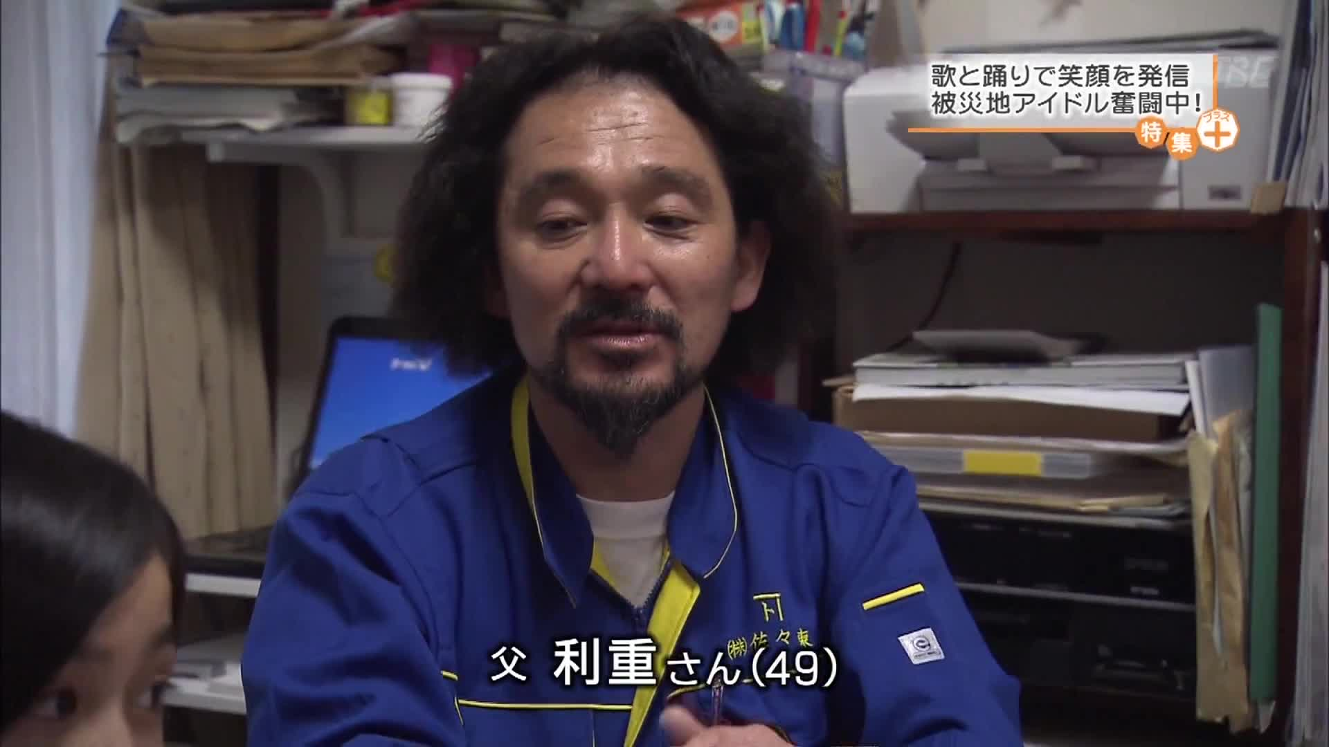 Sasaki Toshishige
