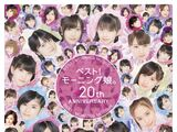 Best! Morning Musume 20th Anniversary