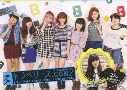 """Berryz Koubou Fanclub Tour """"Tora Berryz.com2"""" in Kawaguchiko / Shimizu Saki Birthday Event ~22nd Anniversary~"""