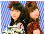 Wada Ayaka & Fukuda Kanon FC Event ~AyaKanon Dual Smile~/S/mileage Tamura Meimi Birthday Event 2013