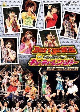 427px-BKC-uteCT08Spring Berryz Tracks.jpg