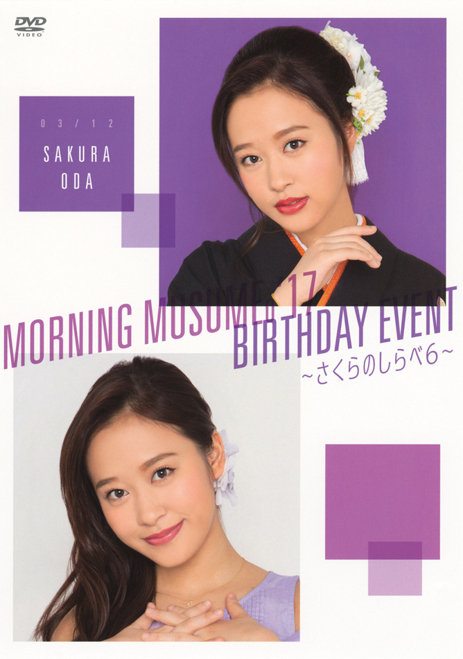 Morning Musume '17 Oda Sakura Birthday Event ~Sakura no Shirabe 6~