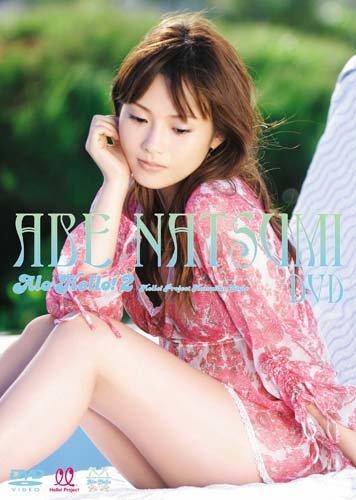 Alo-Hello! 2 Abe Natsumi DVD