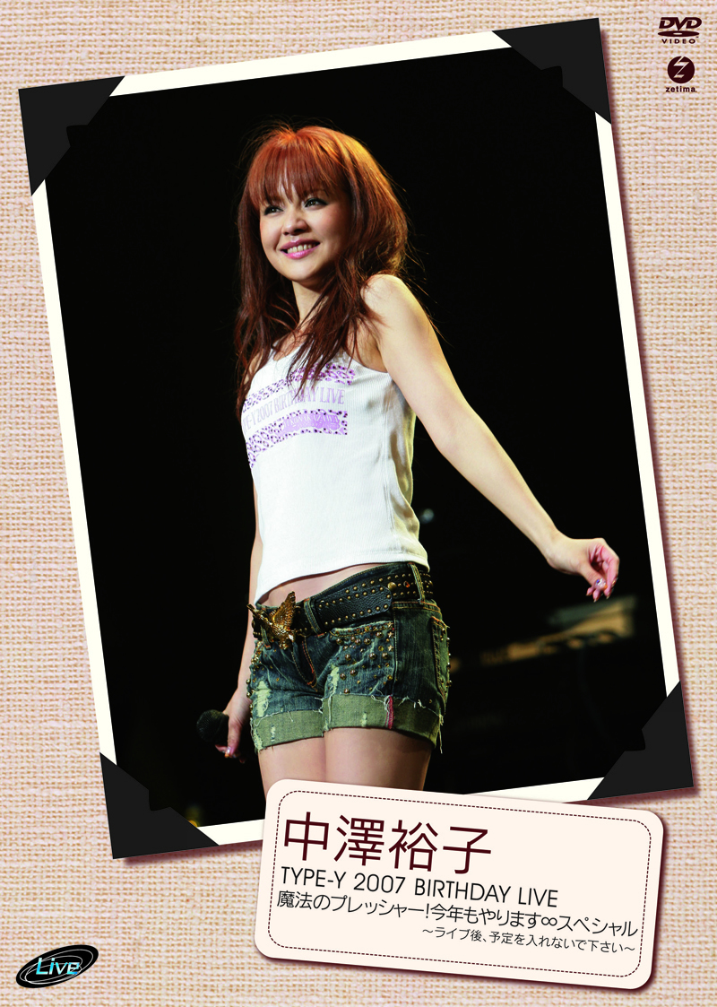 Type-Y 2007 BIRTHDAY LIVE Mahou no Pressure! Kotoshi mo Yarimasu Special ~Live Ato, Yotei wo Irenaide Kudasai~