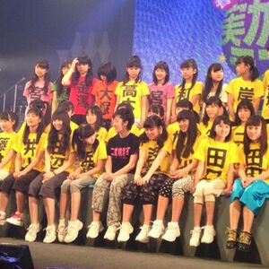 Kenshuusei2013maypng.jpg