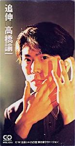 Takahashi Yuichi