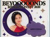 BEYOOOOONDS / Ame no Mori Kawa Umi Kiyono Momohime・BEYOOOOONDS Hirai Miyo Birthday Event 2020