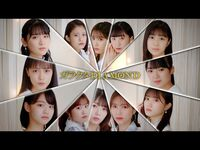 Tsubaki Factory - Garakuta DIAMOND (MV) (Promotion Edit)