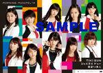 140922 HMV sample